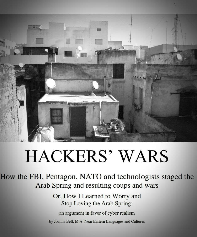 Хакерские войны